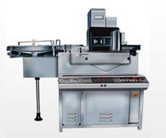 AHAI-4 Automatic Ampoule/Vial Inspection Machine from A.H. Industries