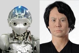 Study Determines People's Degree of Concern for Robots Under Hazardous Circumstances