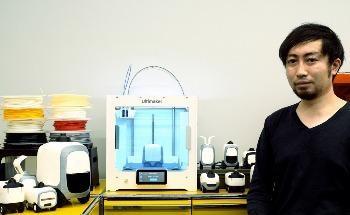 Last Mile Autonomous Delivery Robot Developed with Ultimaker S3